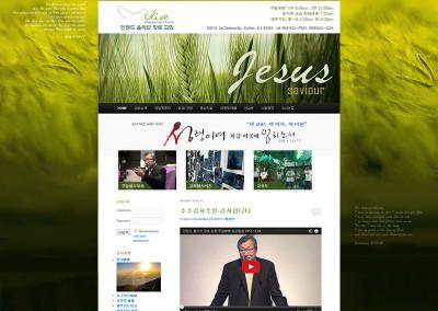 website C